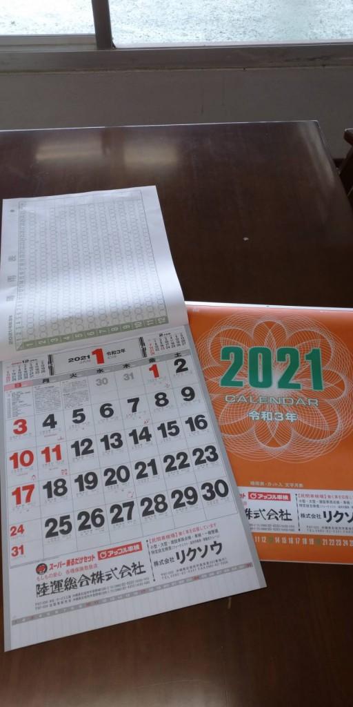 28907